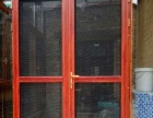 隐形防护网 金刚网纱窗,隐形纱窗