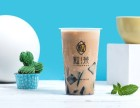 北京奶茶培训班 专业奶茶速成培训学校