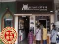 驷马桥10 转角奶茶铺总价40万!层高6米抛售
