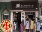 驷马桥10 转角奶茶铺总价40万!6米层高抛售!