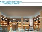 店面装修,商场展厅设计,展台,展柜,柜台,货柜制作