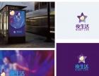 【以恒策划】品牌策划+logo设计+广告策划+VI