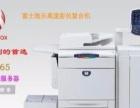 二手打印机,便宜租赁 为您节省成本