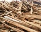长期高价回收工地废旧木材