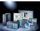 烟台市收购西门子模块长期回收PLC/CPU