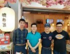 晓寿司加盟怎么样 北京最火寿司品牌之一 2017火爆招商