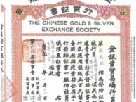 青岛期货期货百度开户优化推广服务,香港金银贸易场渠道咨询