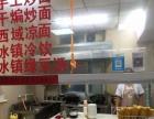 (个人)燕郊早餐店转让临街底商可做快餐小吃Q