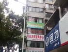 桂林市同益法律咨询中心