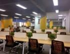 转租黄埔科学城纳金产业园办公楼近500方/办公家具齐全