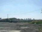 西城 北二路坤明大厦北邻 大院厂房 20000平米