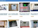 供应中兴WP228无线固话座机CDMA商