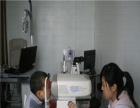 艾视佳视力保健 艾视佳视力保健加盟招商