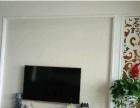乐山西城国际精装出租+标准两室+拎包入住