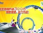 阳东如何办理电信宽带 阳江拉网线100M多少钱一年
