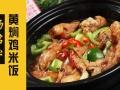 保定开中式快餐杨铭宇黄焖鸡米饭店怎么进行服务营销 杨铭宇官网
