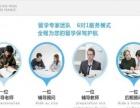 成都前程留学如何申请韩国研究生