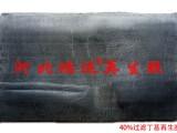 防水卷材用丁基再生胶