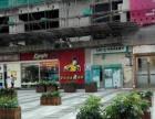 木棉湾地铁口 临街商铺出售