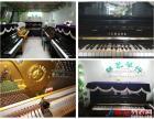 福建福州钢琴批发培训双实体,买租学调搬钢琴找祥艺