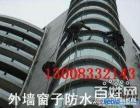 重庆专业屋面彩钢瓦外墙窗户防腐防水工程公司