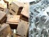 深圳废铁回收、广州废铁回收、东莞废铁回收