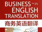 莆田本地,阿琳专业口语翻译,人工翻译,文本翻译