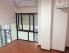 化工路泰禾广场二期230平办公精装复式楼带空调出租