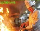 聚阳三味 真火加盟 清洁环保 投资金额 1-5万元