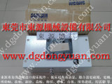 红桥区横滨冲压机模垫气囊,台湾品质旋转接头公司 冲床生产配套