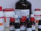 北京化学试剂处理回收 实验室化学废液回收处理
