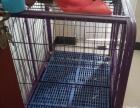 转让9成新狗笼子,可养金毛拉布拉多边牧等中型犬!