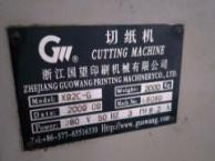 9成新高台8成新裱纸机二手纸盒厂生产机械 诚心转让,个人无心经营