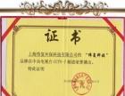 芜湖洁泰环保科技专业甲醛检测及治理