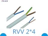 亿航线缆 RVV2 4铜芯多股软护套线 足方足米 保质保量