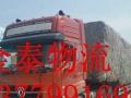漳州至成都 重庆货运物流