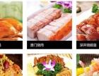 炙手可热的创业项目-港吧茶餐厅加盟,广荟饮食集团