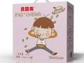 贝因美儿童奶诚招安徽各地区经销商