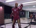 正版钢铁侠 雷神 美国队长 绿巨人模型道具出租