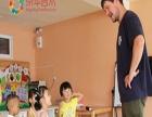 京华合木幼儿园加盟 京华合木幼儿园加盟加盟招商