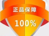 北京红参果亲身经历原装正品价格多少钱