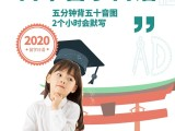 重庆日语培训 重庆日本留学 学留学日语享日本留学服务