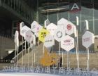 南京展览工厂,木质展台、钢结构展台搭建,舞台背景