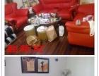 专业家具维修 油漆修补桌椅柜床 红木家具维修