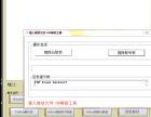 华为P10P20PRO忘记账户密码激活密码怎么解锁