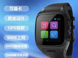 智能手表手机 可插卡 GPS导航WIFI3G多功能 安卓智能穿戴