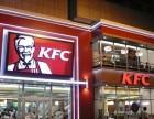 肯德基KFC-肯德基KFC加盟-肯德基KFC加盟電話