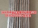 国标CUW80高密度钨铜棒,CUW80铜钨合金厂家