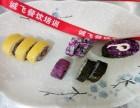 贵阳哪里的寿司好吃 哪里可以学