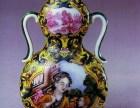 重庆城口哪里可以瓷器免费鉴定交易